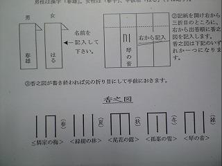 2008012305b.jpg