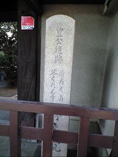 2008101502.jpg