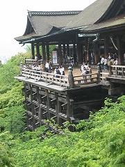 450px-Kiyomizu-dera_beams1.jpg