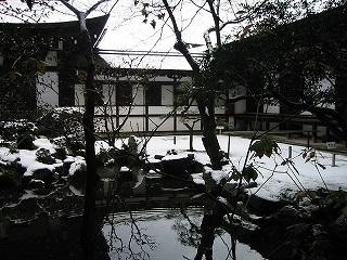 800px-Chionin_garden[1].jpg