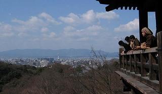 Kyoto-from-kiyomizu-dera.jpg