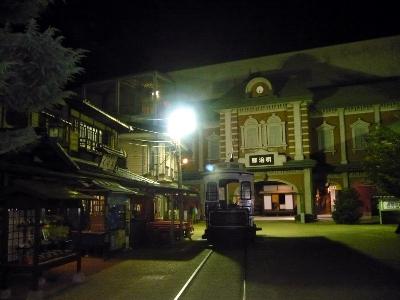 здания эпохи Мэйдзи