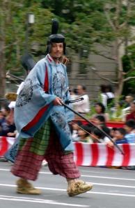 Фестиваль Эпох Киото